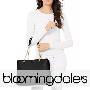 Totes and Handbags Sale