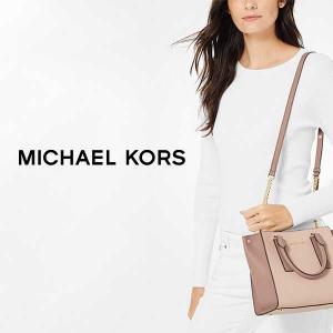 Sale on Handbags