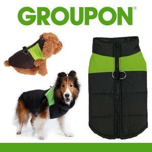 Up to 82% Off Zip-up Dog Padded Dog Vest