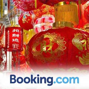 20% Off Lunar New Year Stays