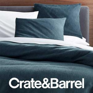 20% Off in The Bedding & Bath Sale + Free Shipping