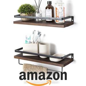 33% Off Set of 2 SODUKU Floating Shelves Wall Mounted Storage Shelves