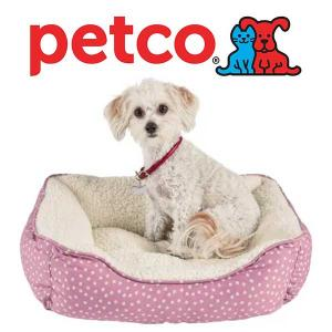 Dog Beds Under $30