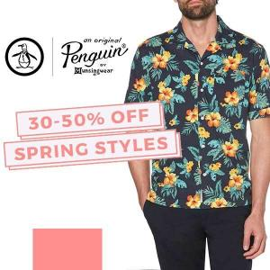 From 30% to 50% Off Spring Styles