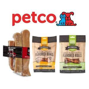 BOGO 50% Off Good Lovin' Rawhide Alternative Chews