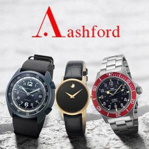 Up to 96% Off Luxury Watches