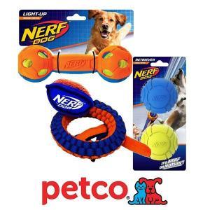 Buy 1, Get 1 50% Off Nerf Dog Toys