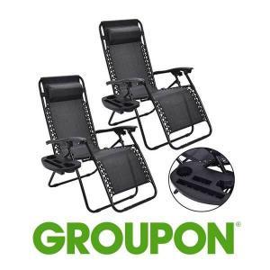 34% Off 2-Pc Patio Folding Lounge Chair