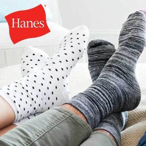 25% Off Summer Socks