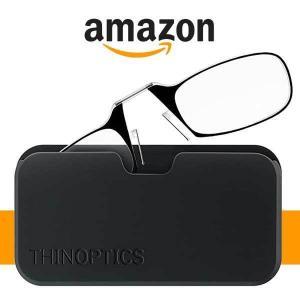 10% Off Reading Glasses + Universal Pod Case