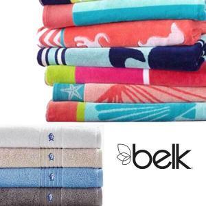 $9 Designer Bath & Oversized Beach Towels