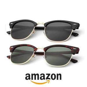 26% Off Polarized Sunglasses for Men and Women
