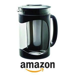 20% Primula Burke Deluxe Cold Brew Iced Coffee Maker