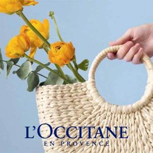 Free Summer Straw Tote with Any $120 Purchase