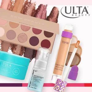 21 Days of Beauty Sale