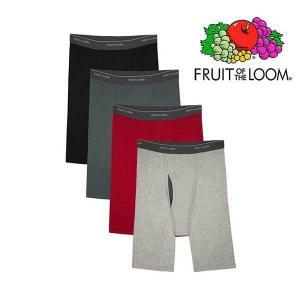 25% Off CoolZone Underwear