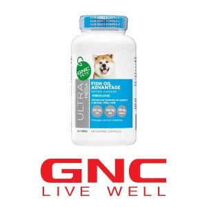 50% Off Select GNC Brands