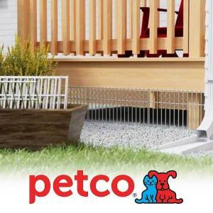 15% Off Dog Barrier & Dig Protection