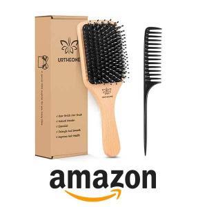 38% Off Boar Bristle Hair Brush