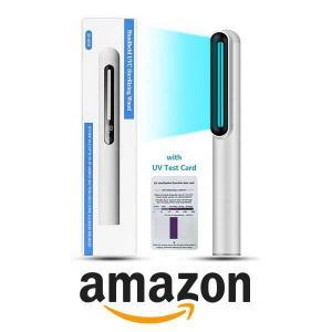 32% Off ASIILOVI UV Portable Handheld UV Sanitizer