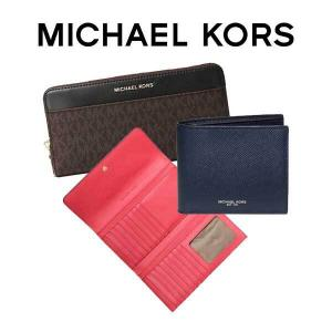 Up to 50% Off Women's Wallets