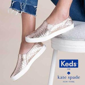 40% Off Full-Priced Kate SpadeShoes
