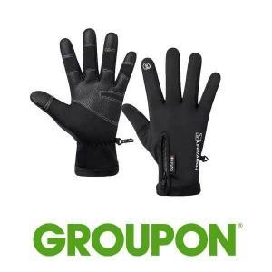 70% Off Men's Winter Warm Gloves
