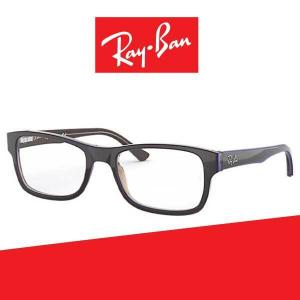 Up to 50% Off Eyeglasses