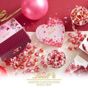 $44 for Two Lindor Truffles 75-pc Bags