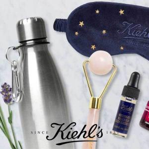 Choose Your Self-Care Gift On $85+