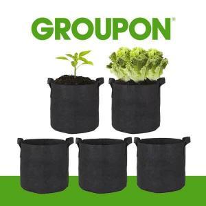 5-Piece Garden Plant Bag