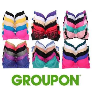 Up to 56% Off 6 Pack Mystery Bras Deal