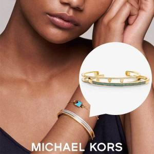 14K Gold-Plated Sterling Silver Cuff Now $59