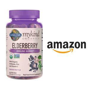 41% Off Garden of Life Mykind Organics Elderberry Immune Gummies