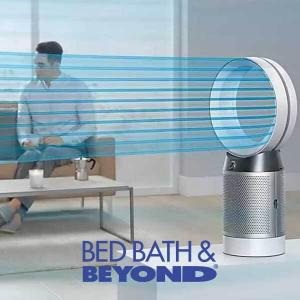 $100 Off Select Dyson Air Purifiers