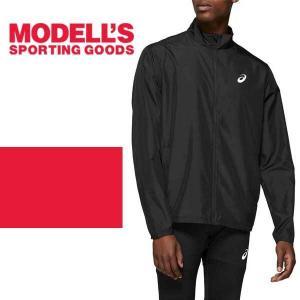 $10 Off Asics Men's Silver Running Jacket