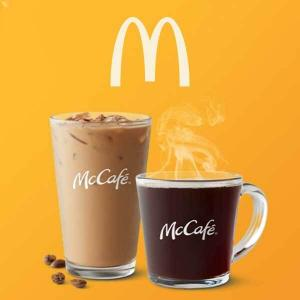 $0.99 Any Size Premium Roast Coffee or Iced Coffee