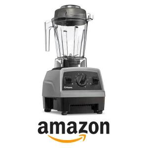 Up to 15% Off Vitamix Products