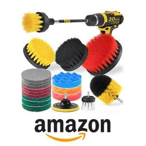 19% Off 20-Piece Drill Brush Attachments Set