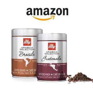illy Arabica Selections Brasile Whole Bean Coffee on Sale