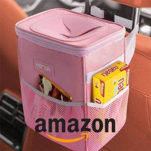 35% Off HOTOR Car Trash Can with Lid and Storage Pockets