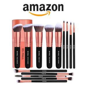 81% Off Premium Makeup Brushes (14pcs.)