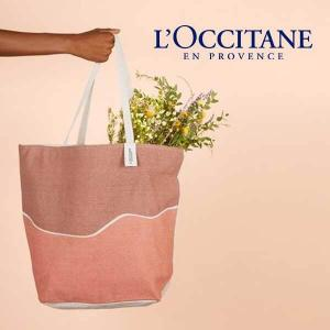 Free Ochre Trail Tote with Any $120 Purchase