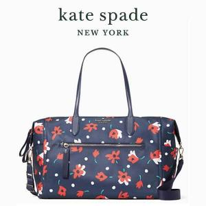 $260 Off Chelsea Whimsy Floral Weekender