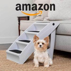 20% Off PetSafe CozyUp Folding Pet Steps