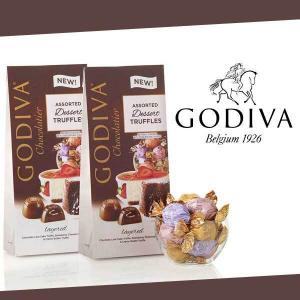 16% Off Wrapped Assorted Dessert Chocolate Truffles Large Bags