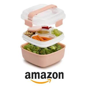 20% Off Goodful Lunch To Go Salad Container System