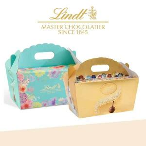 150pc Totes for $36+30% Off Select Milk Chocolate