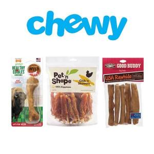 Buy 1, Get 1 50% Off Mix & Match Dog Treats