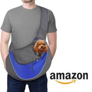 28% Off YUDODO Pet Dog Sling Carrier